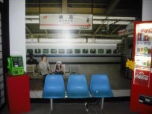 Morikami Museum 2016 Bullet Train