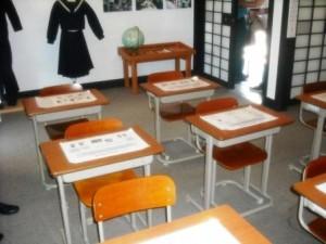 Morikami Museum 2016 Classroom
