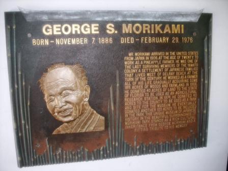 Morikami Museum 2016 George Morikami
