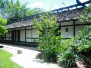 Morikami Museum 2016 building
