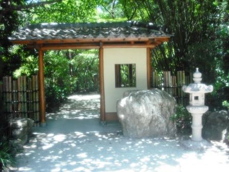 Morikami Museum 2016 outdoor design