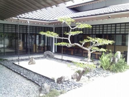 Morikami center