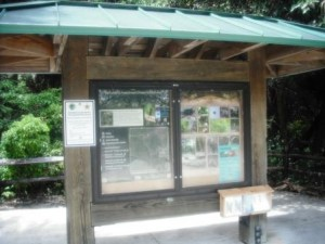 Frenchman's Forest Natural Area PBG Information Kiosk