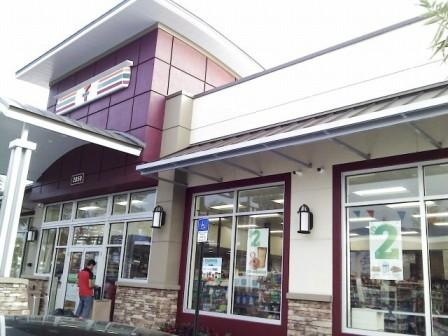 PBIA Travel Station 7-Eleven store