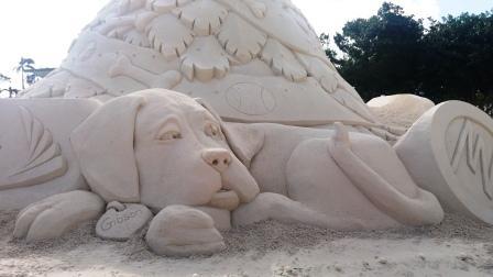 Sandi Sand Sculpture WPB
