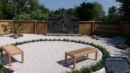 Garden of Tranquililty at Mounts